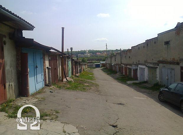 Место в гаражном кооперативе под легковое авто в Тернополе, площадь 21 кв.м. фото 1