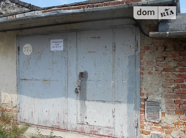 Продажа места в гаражном кооперативе, Тернополь, р‑н.Дружба