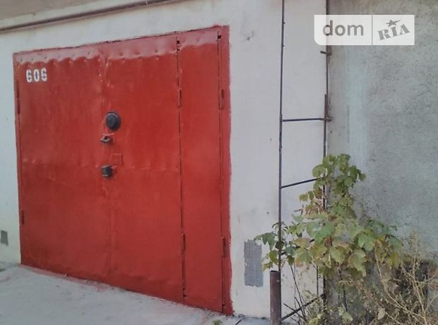 Продаж місця в гаражному кооперативі, Тернопіль, р‑н.Петриків