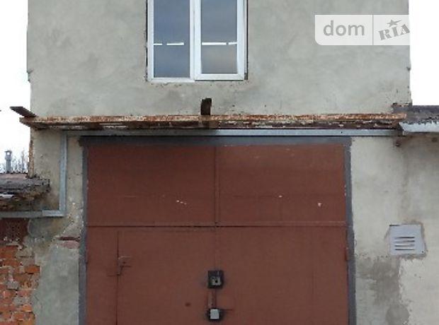 Место в гаражном кооперативе в Тернополе, площадь 75 кв.м. фото 1