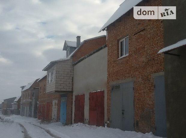 Место в гаражном кооперативе универсальный в Тернополе, площадь 70 кв.м. фото 1