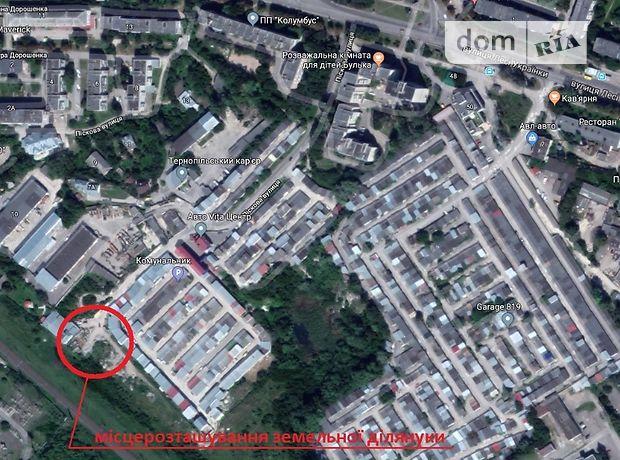 Место в гаражном кооперативе под легковое авто в Тернополе, площадь 24 кв.м. фото 1