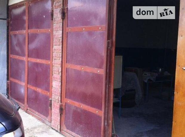 Продажа места в гаражном кооперативе, Львовская, Трускавец