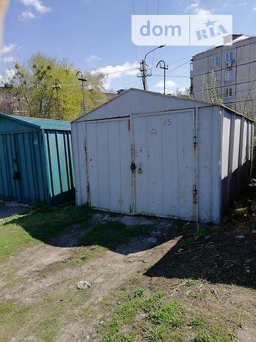 Продажа места в гаражном кооперативе, Киевская, Васильков