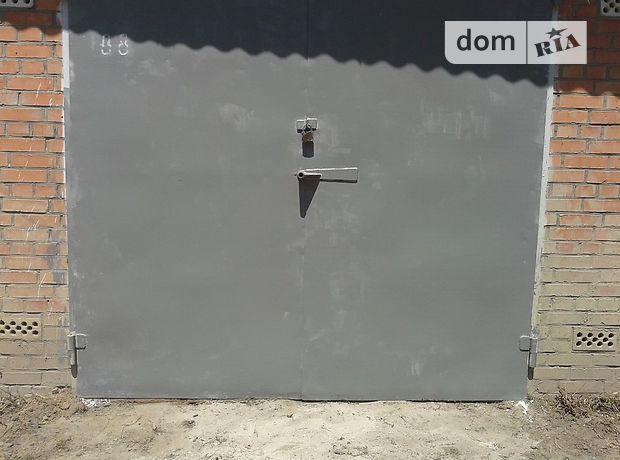 Продажа места в гаражном кооперативе, Винница, р‑н.Ближнее замостье, Гонты улица