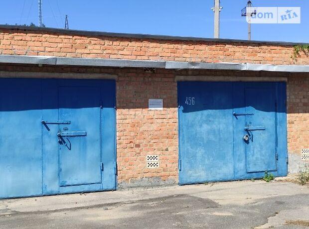Место в гаражном кооперативе под легковое авто в Виннице, площадь 60 кв.м. фото 1