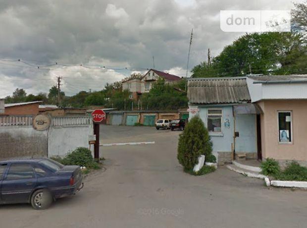 Місце в гаражному кооперативі під легкове авто в Вінниці, площа 20 кв.м. фото 1
