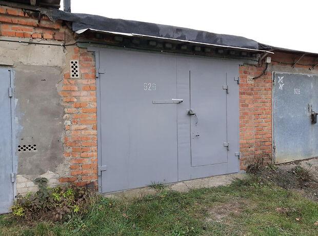 Место в гаражном кооперативе под легковое авто в Виннице, площадь 19 кв.м. фото 1