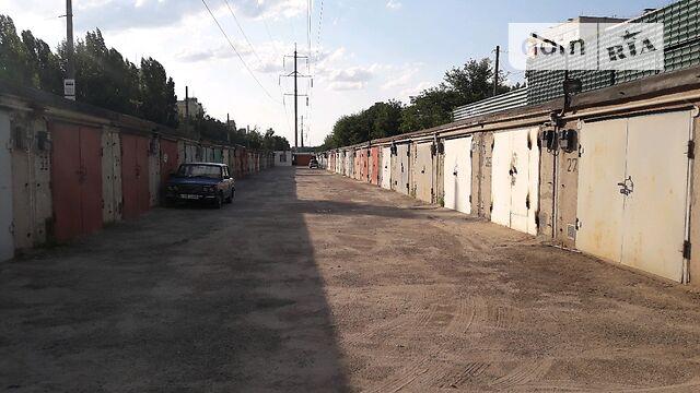 Место в гаражном кооперативе под легковое авто в Запорожье, площадь 48 кв.м. фото 1