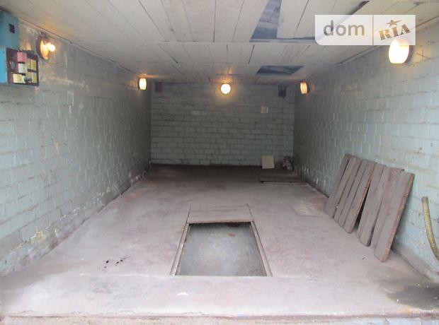 Продаж місця в гаражному кооперативі, Запоріжжя, р‑н.Дніпровський (Ленінський), Верхня вулиця