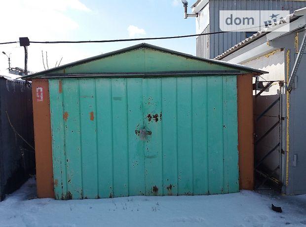 Продажа места в гаражном кооперативе, Запорожье, р‑н.Хортицкий, Истомина улица