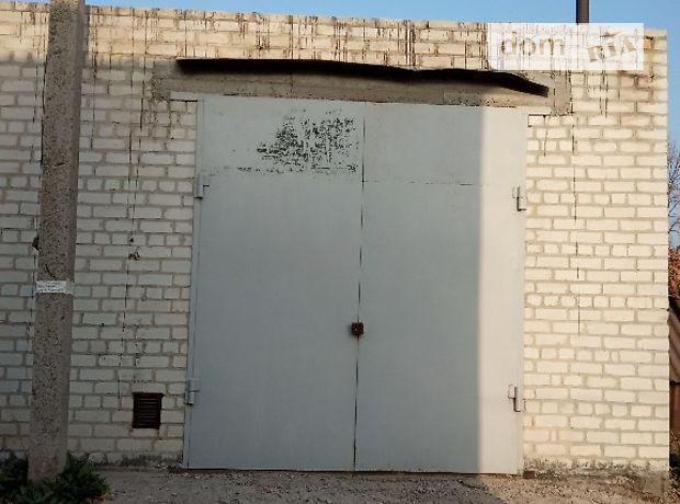 Место в гаражном кооперативе под бус в Запорожье, площадь 54 кв.м. фото 1