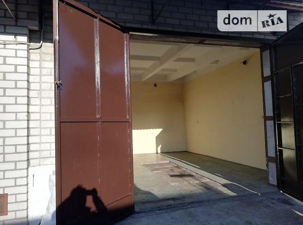 Место в гаражном кооперативе универсальный в Запорожье, площадь 30 кв.м. фото 1