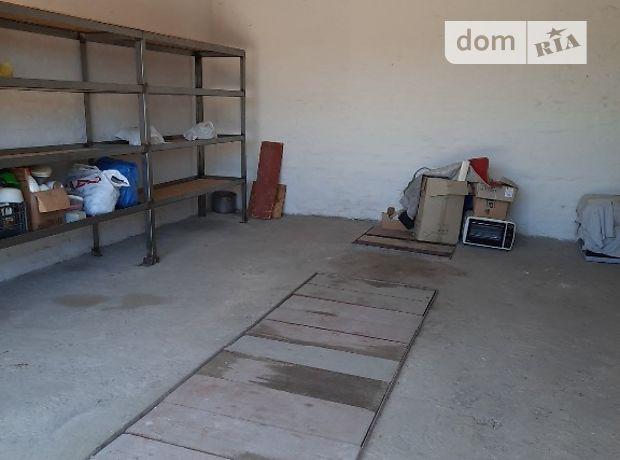 Место в гаражном кооперативе под легковое авто в Запорожье, площадь 25 кв.м. фото 1