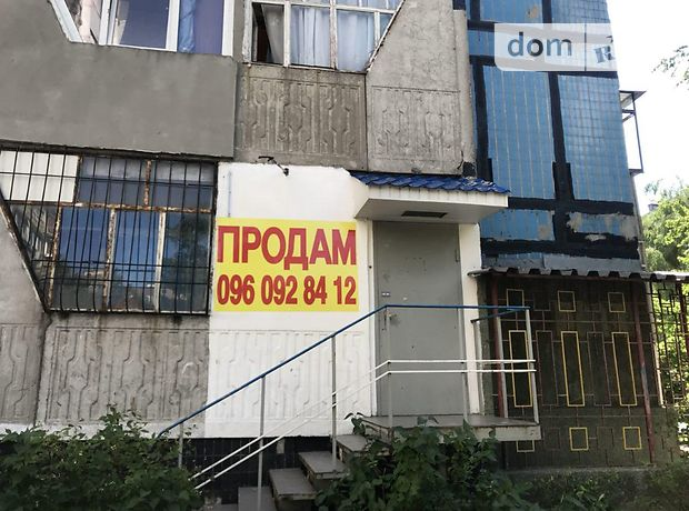Продажа объекта сферы услуг, Днепропетровск, р‑н.Индустриальный, Мира проспект