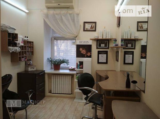 Продажа объекта сферы услуг, Днепропетровск, р‑н.Центральный, Артема улица