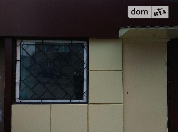 Объект сферы услуг в Харькове, продажа по Рыбасовская улица, район Заиковка, цена: договорная за объект фото 1