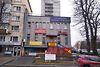 Об'єкт сфери послуг в Хмельницькому, продаж по Театральна вулиця 10, район Центр, ціна: договірна за об'єкт фото 4