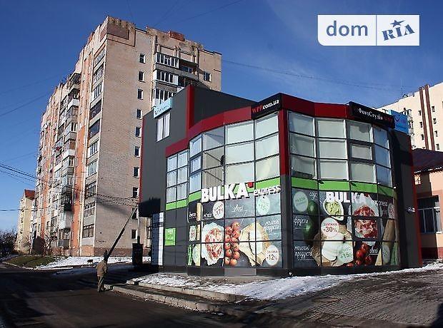 Продажа объекта сферы услуг, Хмельницкий, р‑н.Выставка, Маршала Рыбалко