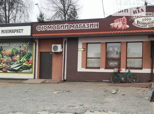 Объект сферы услуг в Житомире, продажа по Клосовского Александра улица, район Маликова, цена: 145 000 долларов за объект фото 1