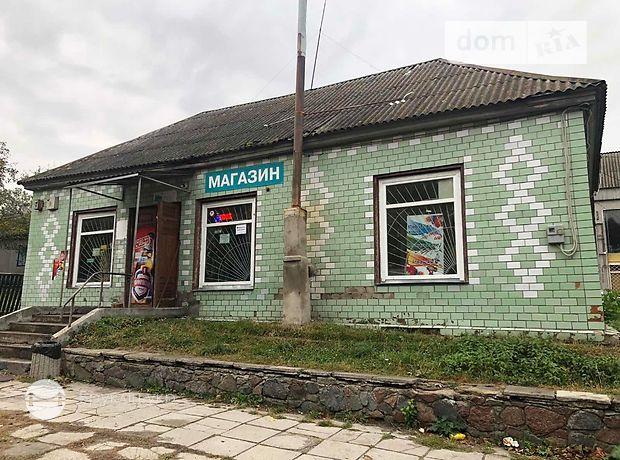 Объект сферы услуг в Житомире, продажа по, в селе Троянов, цена: договорная за объект фото 1