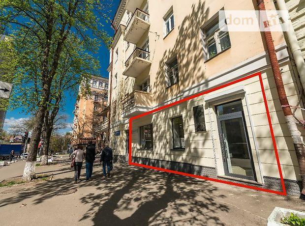 Продажа объекта сферы услуг, Киев