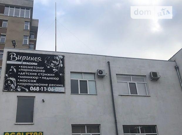 Объект сферы услуг в Мелитополе, Героев Украины 14, цена продажи: 73 000 долларов за объект фото 1