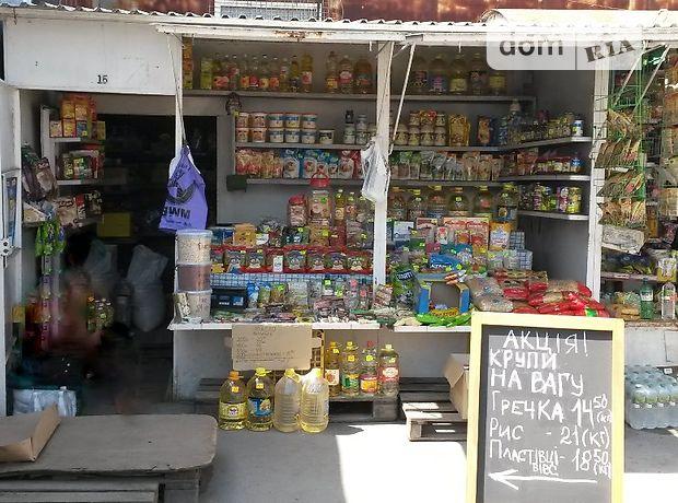 Продаж об'єкта сфери послуг, Тернопіль, р‑н.Центр