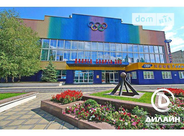 Объект сферы услуг в Запорожье, продажа по Северное шоссе, 10, район Днепровский (Ленинский), цена: договорная за объект фото 1