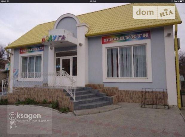 Продажа объекта сферы услуг, Николаевская, Очаков, р‑н.Очаков, ул. 1 Мая