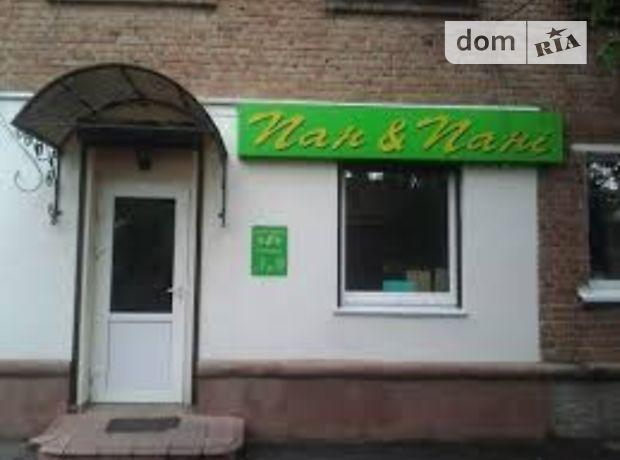 Продажа объекта сферы услуг, Полтавская, Пирятин, р‑н.Пирятин, Зоряная улица