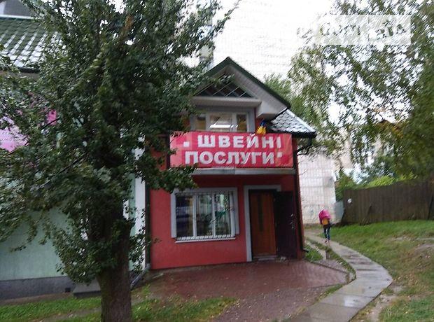 Продажа объекта сферы услуг, Львовская, Трускавец, Стебницька