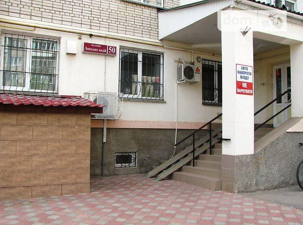 Продажа объекта сферы услуг, Винница, р‑н.Славянка, Ленских Событий улица