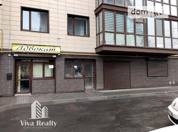 Объект сферы услуг в Виннице, продажа по Пирогова улица, район Урожай, цена: договорная за объект фото 1
