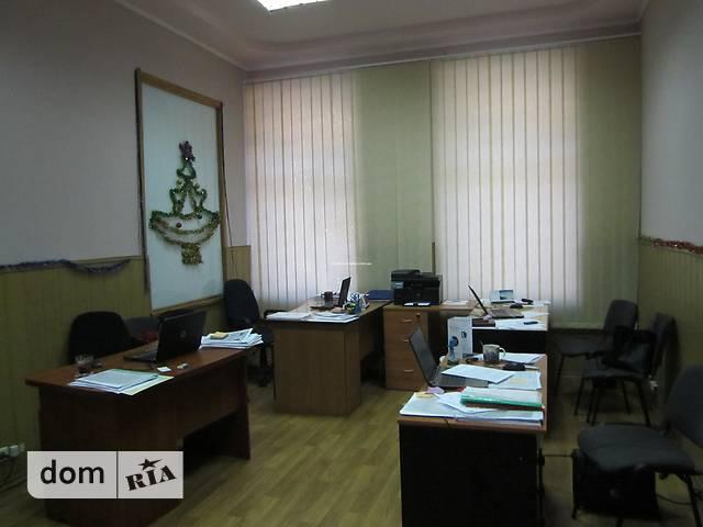 Продаж офісного приміщення, Харьков, р‑н.Київський, Мироносицкая ул.