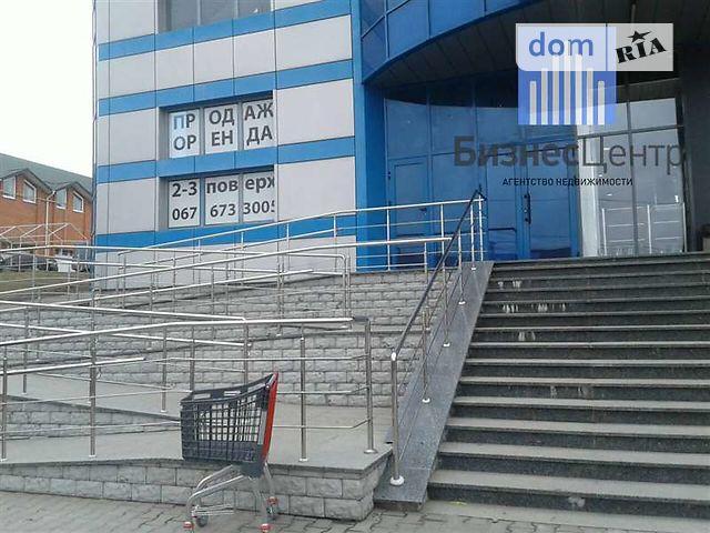 Продажа офисного помещения, Хмельницкий, р‑н.Озерная