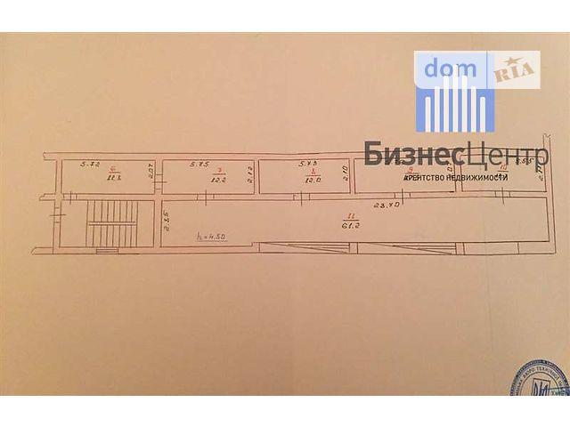 Продажа офисного помещения, Хмельницкий, р‑н.Центр