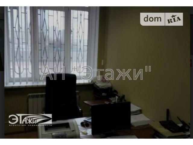 """Продаж офісного приміщення, Киев, р‑н.Дарницький, Здолбуновская ул., 9 """"Б"""""""