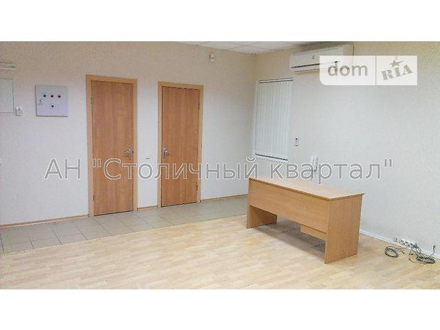 Продажа офисного помещения, Киев, р‑н.Подольский, Хорива ул., 43