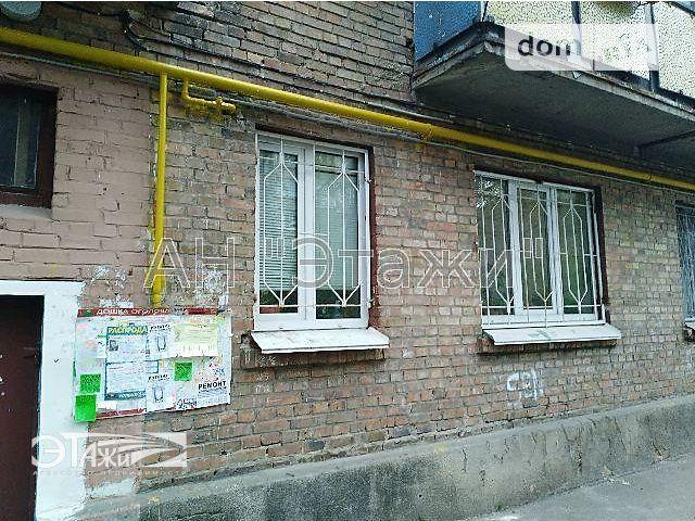 Продажа офисного помещения, Киев, р‑н.Подольский, Кирилловская ул., 170