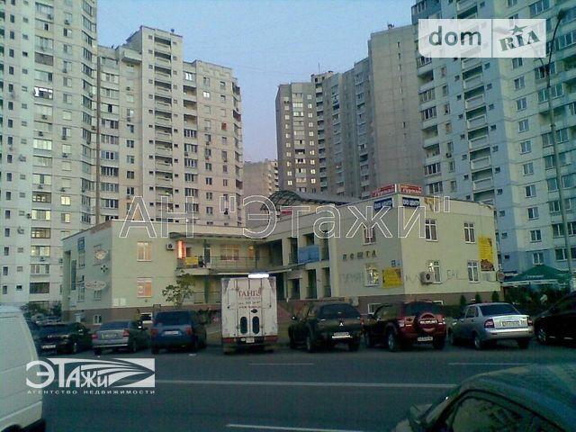Продажа офисного помещения, Киев, р‑н.Троещина, Милославская ул., 49