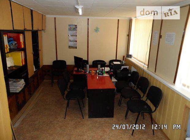 Офисное помещение на 20 кв.м. в нежилом помещении в жилом доме в Мариуполе фото 1