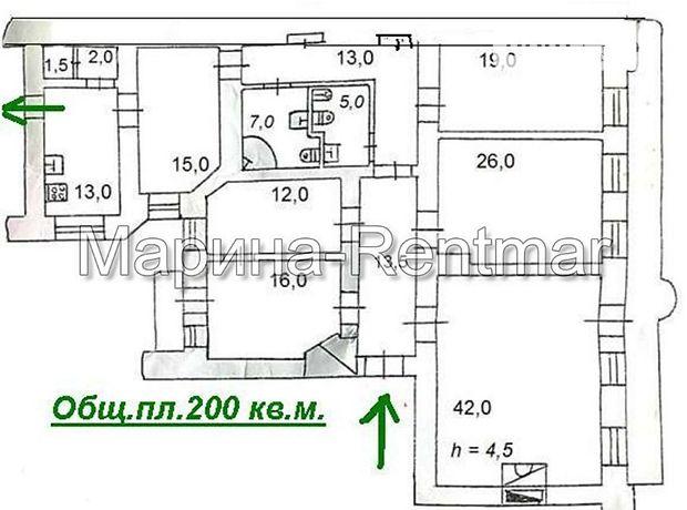 Продажа офисного помещения, Одесса, Екатерининская улица