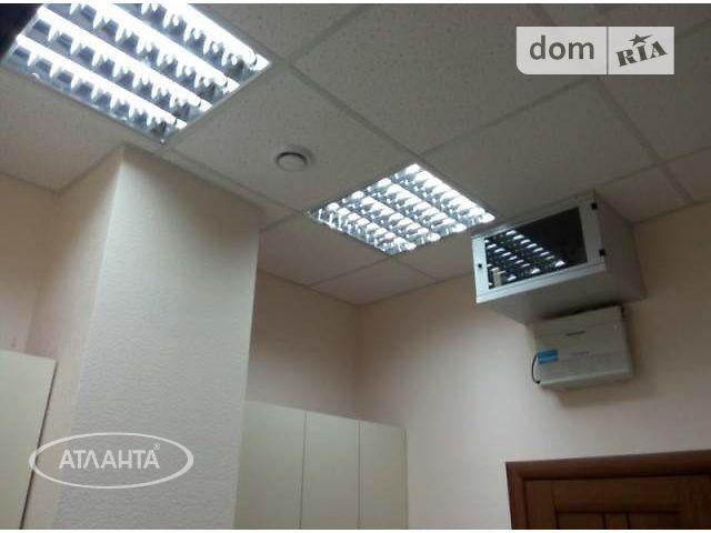Продажа офисного помещения, Одесса, р‑н.Приморский, Французский бульвар