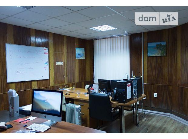 Офисное помещение на 103.9 кв.м. в нежилом помещении в жилом доме в Одессе фото 1