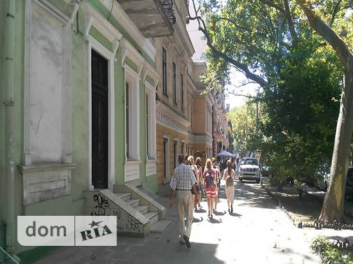 Продаж офісного приміщення, Одесса, р‑н.Приморський, Пушкинская /Греческая