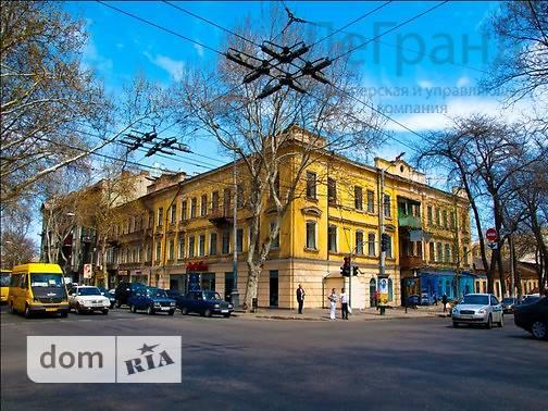Продажа офисного помещения, Одесса, р‑н.Приморский, Ришельевская / Успенская