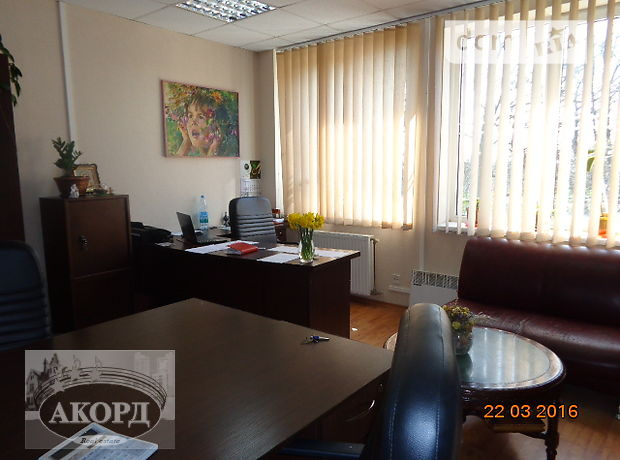 Продаж офісної будівлі, Ужгород, р‑н.Центр