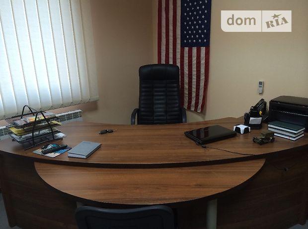 Офисное помещение на 362 кв.м. в бизнес-центре в Черкассах фото 1