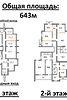 Офисное помещение на 643 кв.м. в нежилом помещении в жилом доме в Чернигове фото 2
